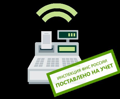 кассы офд в россии сайт Омское региональное