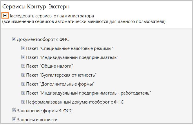 многопользовательский