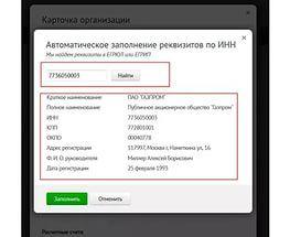 Фокус API