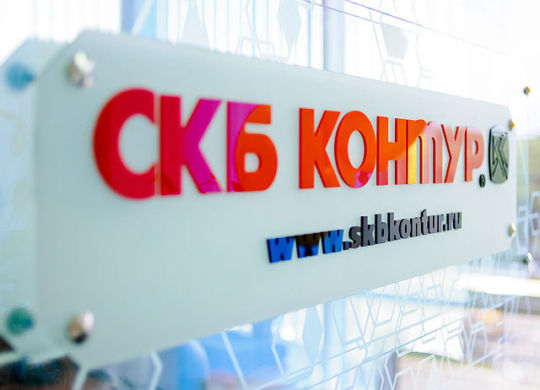 skb-kontur-open-s