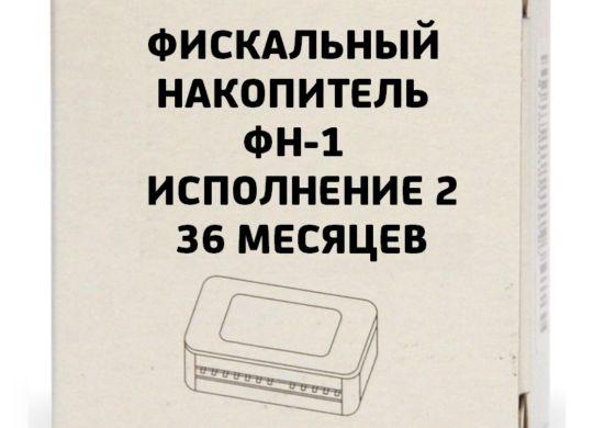 fn-1-36-mesiacev-big (1)